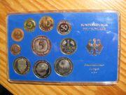 DM-Kursmünzen Spiegelglanz -