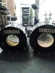 Verkaufe Yamaha Rock
