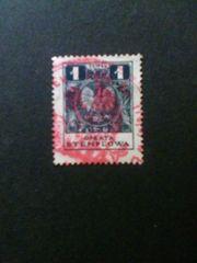 Briefmarke Polen 1 Zloty