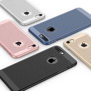 Handyhülle für Apple iPhone 6
