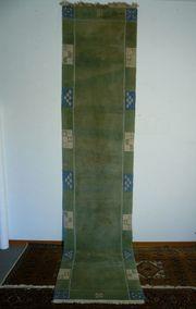 Orientteppich Tibet 330x72 (