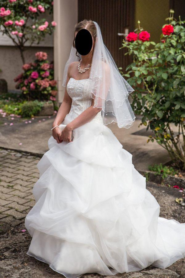 Hochzeitskleid; Brautkleid; Prinzessinnenkleid; Tüll; A-Linie, Gr ...