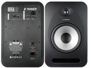 Tannoy Reveal 802 OVP wie