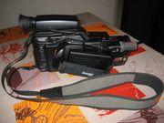 S-VHS Video Kamera