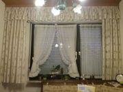 Gardinenzierschal plus Fenstergardinen