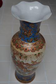 Wandbehang Chinesisch In Neckargemund Dekoartikel Kaufen Und