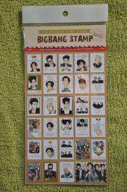 NEU! - BIGBANG (G-