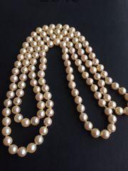 Halskette Akoya Zuchtperlen Perlenkette